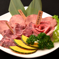 ◆オススメな上質肉が始まります