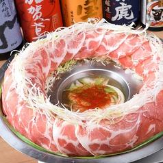 肉炊き鍋と地酒 惣五郎 名古屋栄店のおすすめ料理1