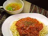 ドッグ&ベジレストラン トゥルシーのおすすめ料理2