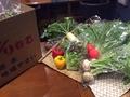 料理メニュー写真季節の有機野菜サラダ