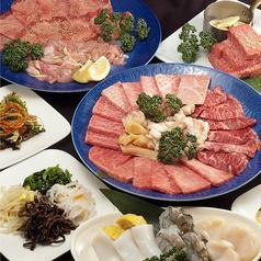 新羅会館 家族亭のおすすめ料理1