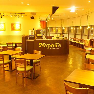 Napoli's PIZZA & CAFFE ナポリス 札幌新川の雰囲気1