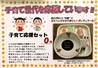 蔵出し味噌 麺屋壱正 小牧本店のおすすめポイント2