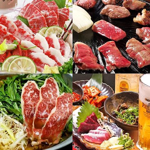 馬肉専門店!!熊本直送の馬肉を、刺身・焼肉などで楽しめる!忘年会、女子会などに◎