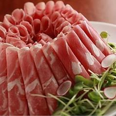 ラム肉 〈並〉/〈大〉