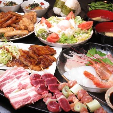 昭和 笹貫のおすすめ料理1