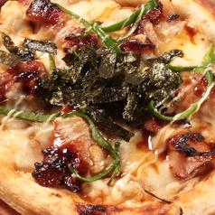 半兵衛のピザ