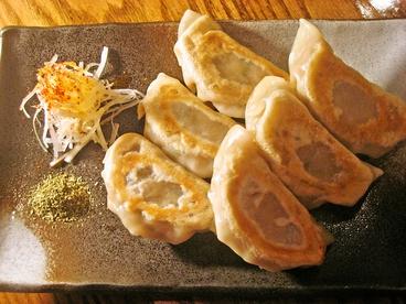 楽菜喜酒 わどのおすすめ料理1
