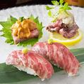 料理メニュー写真~人気の逸品、牛寿司~