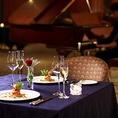 誕生日や記念日は都心の夜景を眼下にディナーをお楽しみください。