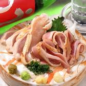 焼鳥 かもしやのおすすめ料理3