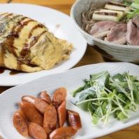 ≪手軽に楽しめるお料理≫