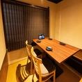 ■チョイ呑みに最適個室■7名様用個室席。モダンな雰囲気がお楽しみいただけるゆったり広々としたお席になっております。周りを気にせず落ち着ける空間は大切なご友人との宴会、飲み会に最適です。
