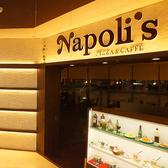 Napoli's PIZZA & CAFFE ナポリス 札幌新川の雰囲気3