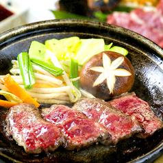 ダイニング 伍乃40 ごのよんじゅうのおすすめ料理1