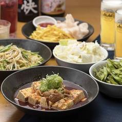 ぶっちぎり酒場 渋谷スペイン坂店の特集写真