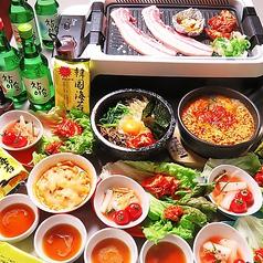 本場韓国料理 カンナム スタイル gangnam styleの特集写真