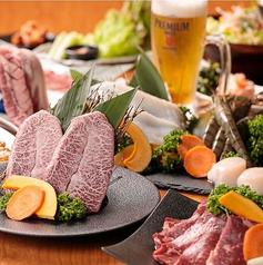肉問屋直営 和牛焼肉食べ放題 池袋いちばの特集写真