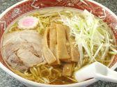 松月 ラーメンのおすすめ料理2