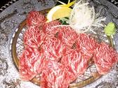 楽菜喜酒 わどのおすすめ料理3