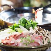 カントリーグリル 新宿店のおすすめ料理2