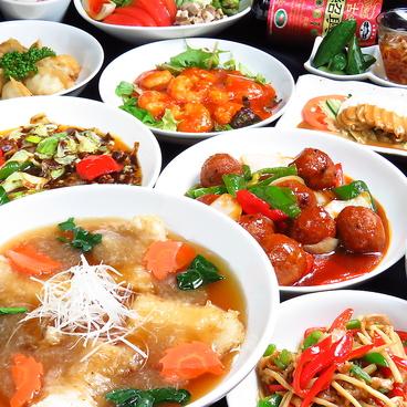 中華 はせ川 金山のおすすめ料理1