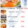 カレーの通販サイト(熊本県)