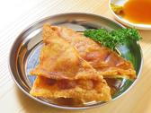 中華酒飯 シウマイひなたのおすすめ料理3