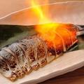 料理メニュー写真【格別!】金華〆鯖の炙り (半身/1枚)
