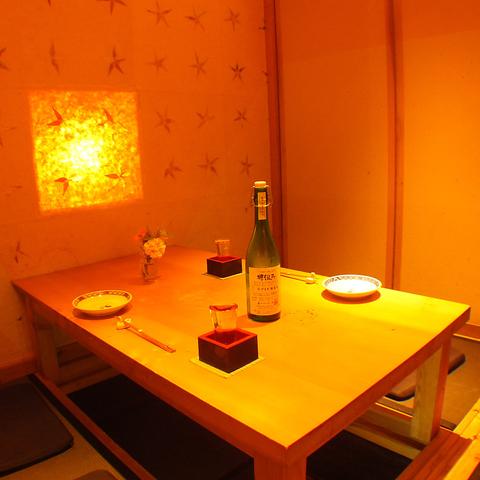和の空間で本格和食を堪能できる名店【ささの】郷土料理も多数ご用意しております
