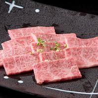 安全・安心・美味しい国産黒毛和牛肉!