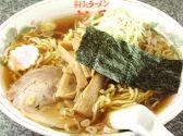 松月 ラーメンのおすすめ料理3