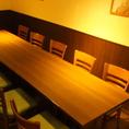 奥のテーブル席は半個室にてご利用も可能です!最大12名様まで対応可能です。