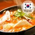 料理メニュー写真☆★韓国★☆スンドゥブ鍋