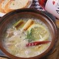 料理メニュー写真鳥ハラミと焼きネギのレモンアヒージョ