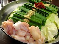 永山本店名物もつ鍋!6種類のスープからお選びください