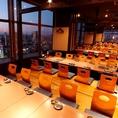 新宿での大規模宴会お任せください!!夜景を見ながらお食事を楽しむことが出来ます♪同窓会や会社飲み会など各種ご宴会、ご予約承っております!