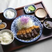 黒豚とんかつ コシヒカリかまど炊き 鬼おろし とん久のおすすめ料理2