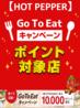 肉汁餃子のダンダダン 立川北口店のおすすめポイント3