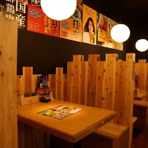 鳥二郎 新横浜店 | 料理メニュー - hitosara.com