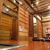 京都 錦わらい イオンタウン豊中緑丘店の雰囲気3
