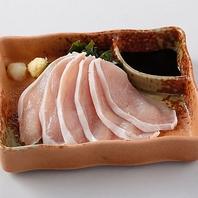 【素材のこだわり】愛知県産最高級食材の奥三河鶏