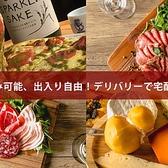 SHUGAR MARKET 横浜店のおすすめ料理3
