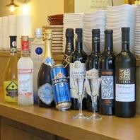 ロシアやジョージアのワインを中心に他国のお酒をご提供
