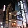 Sports Bar LOKAHI スポーツバーロカヒのおすすめポイント2