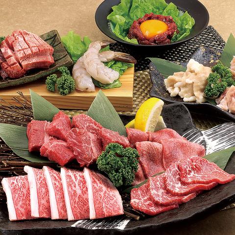 ◆まる得・特選・黒毛和牛◆3種の食べ放題コース!60分のご利用でコース価格から各550円オフ☆