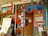 HERBAL INDO YOGAの雰囲気3