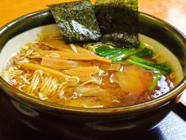 魚河岸ラーメン がんちゃんのおすすめ料理1