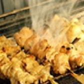 玉金 たまきん 西池袋店のおすすめ料理2