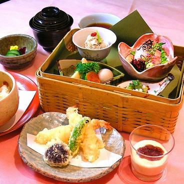 西村屋 元町茶寮のおすすめ料理1
